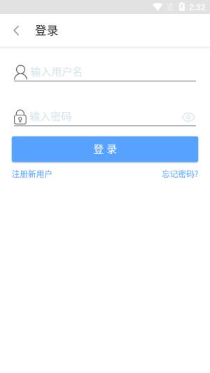 杞县出行app图1