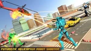 直升机变形机器人游戏图1