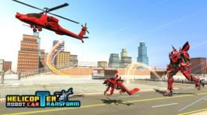 直升机变形机器人游戏图2