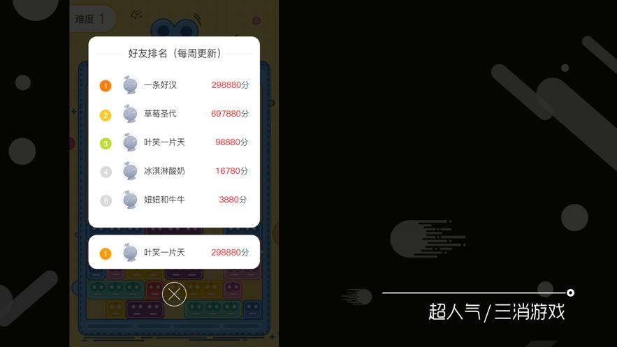 发条游戏盒子下载官网免费版图2:
