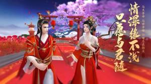 青鸾舞镜官方版图4