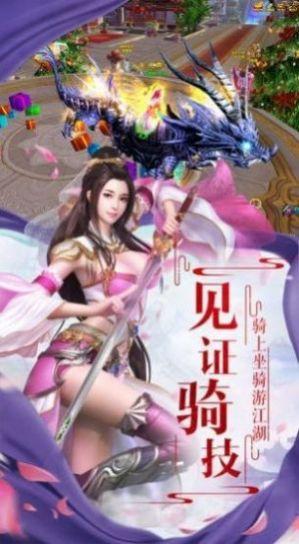 地藏沧海横流官方正版手游图3: