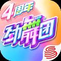 网易劲舞时代劲舞团手游官方网站下载 v2.9.2
