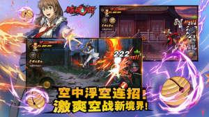 魔兽镇魂劫RPG图1