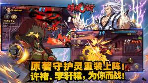 魔兽镇魂劫RPG图4