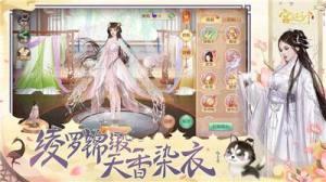 天天是宠妃游戏官方版图片1