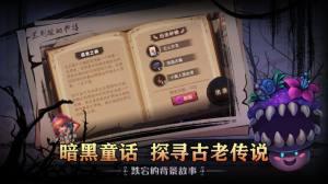 爱丽丝秘境游戏图3