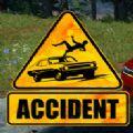 车祸现场模拟器下载游戏免费破解版 v1.0