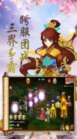 王者妖妖灵手游图2