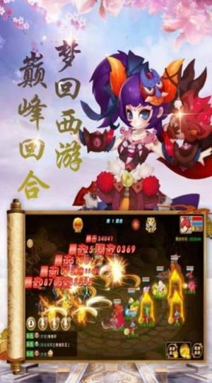 王者妖妖灵手游图1