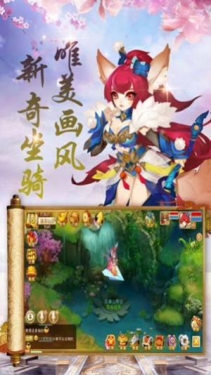 王者妖妖灵手游图5