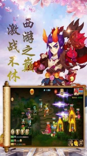 王者妖妖灵手游官方测试版图片1