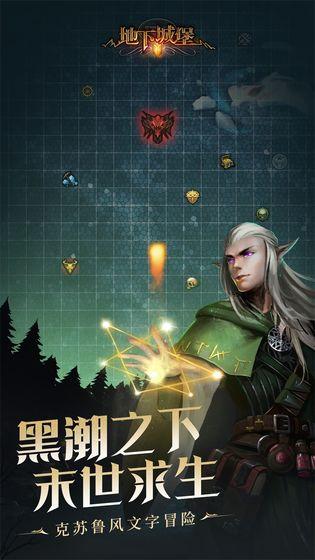 地下城堡3魂之詩游戲官網附內測碼下載 v1.0截圖