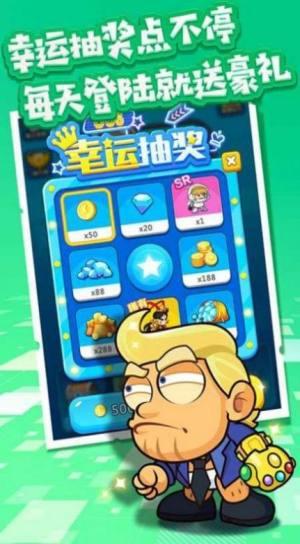 天梯跑酷游戏图3