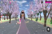 樱花校园模拟器万圣节版本怎么下载?1.037.01最新版下载地址分享[多图]