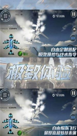 战场精英游戏图1