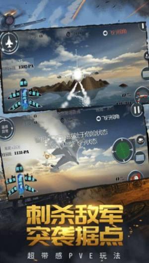 战场精英游戏图2