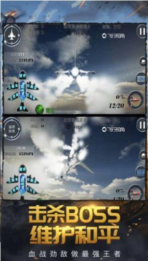 战场精英游戏图4
