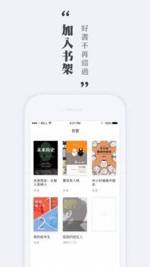 海棠文化线上文学城网页版图3