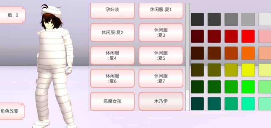 樱花校园模拟器木乃伊版在哪能玩?2020万圣节木乃伊版本下载更新地址[多图]图片2