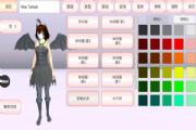 樱花校园模拟器小恶魔衣服怎么得?1.037.01万圣节版本衣服获得攻略[多图]