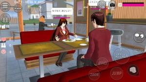 樱花校园模拟器最新版有魔女衣服图4