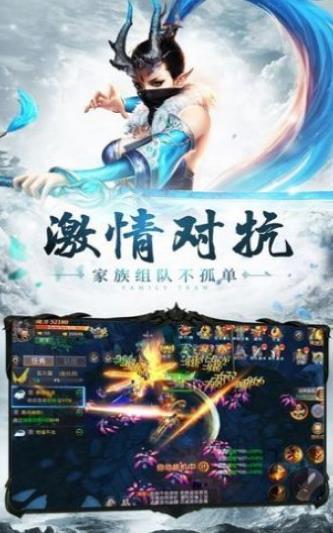 妖精看棒手机游戏官网版图2: