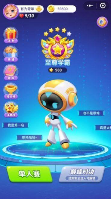 重庆电视台科教频道《中小学生家庭教育与网络安全》观看地址图3: