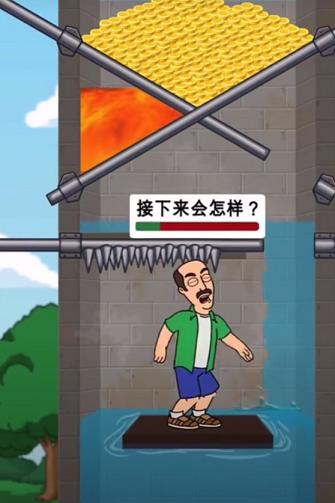 一个人在管道里游泳的游戏官方手机版图2: