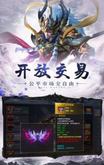 妖精看棒手机游戏官网版图4: