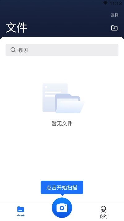 CG飞艇平安彩票开奖直播900566.com