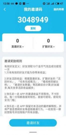 CG时时彩公益服平台