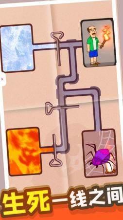 管道拔插销的逃生游戏图1