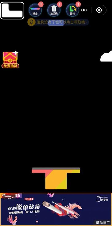 汉字塔游戏手机版图4: