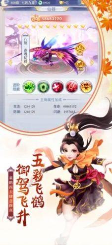 CG飞艇彩票手机版