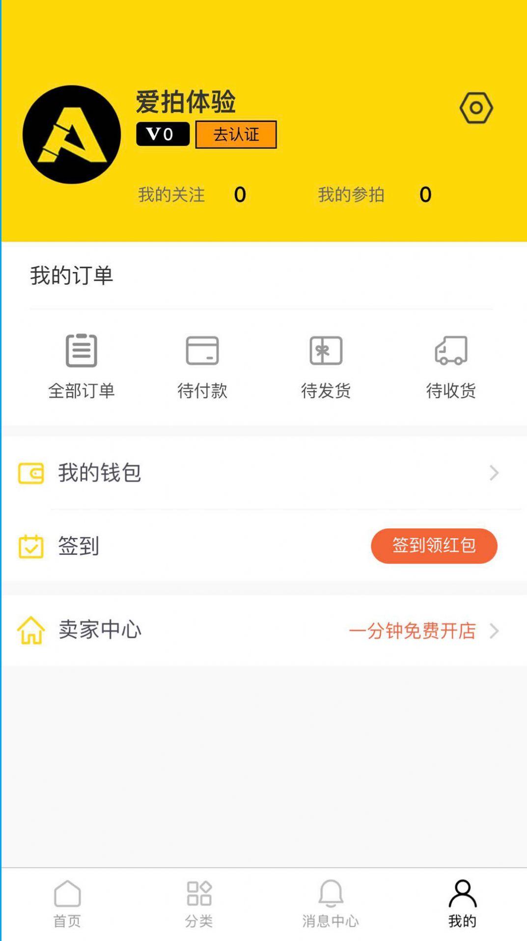 爱拍堂APP最新手机版图3: