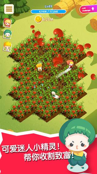 加州农场赚钱游戏红包版图2: