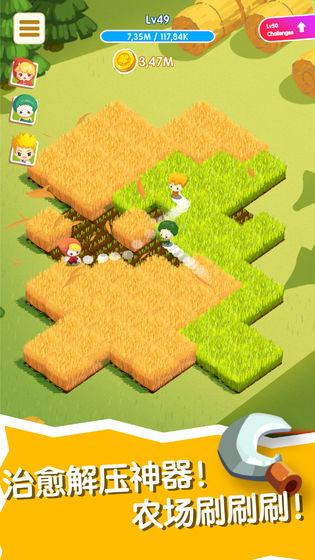 加州农场赚钱游戏红包版图3: