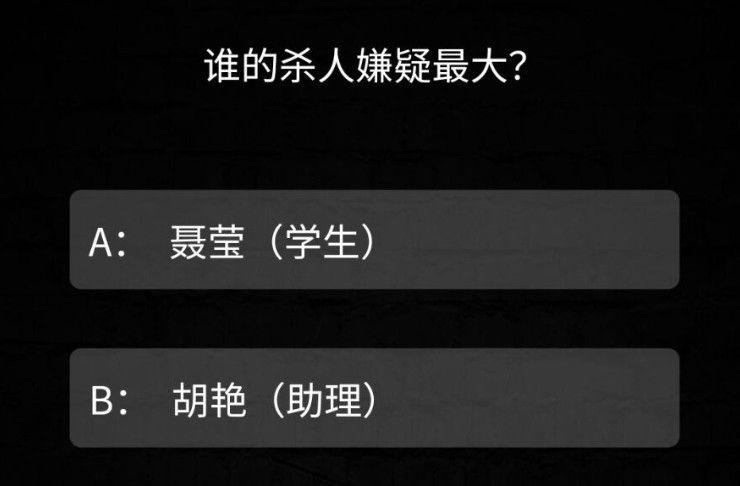 平安CG时时彩娱乐平台