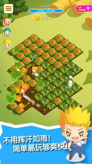 加州农场赚钱游戏红包版图片1