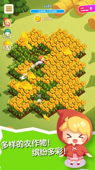 加州农场赚钱游戏红包版图4: