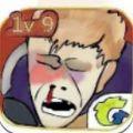 王者荣耀变身器2.0下载手机版 v1.0