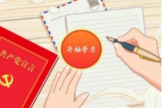 青年大学习第十季第二期答案大全:第十季第二期正确答案解析[多图]