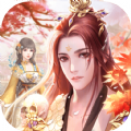 梵净山修仙传说游戏