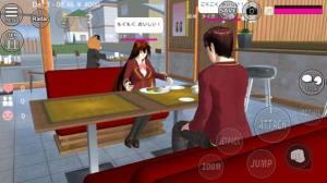 樱花森林模拟器2020中文版图3