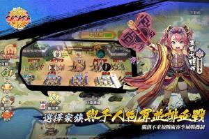 幕府战姬手游官方版图片1