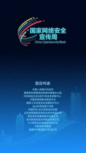 重庆电视台科教频道中小学生家庭教育与网络安全观后感图4