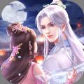 恋上云中仙手游官方安卓版 v1.0.5
