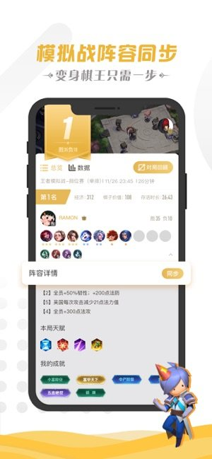 王者荣耀营地官方网站图1