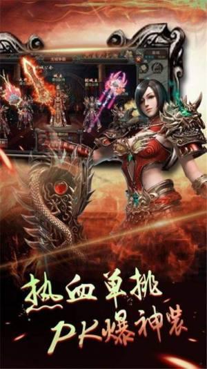 神龙魔幻传奇官网版图1